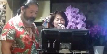 ターザン後藤夫妻