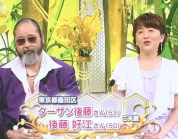 ターザン後藤はどうして時事の全日本プロレスに戻れなかったのか