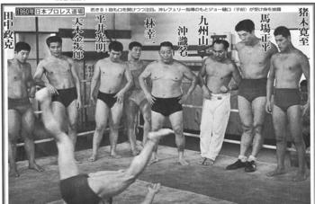 日本プロレス道場